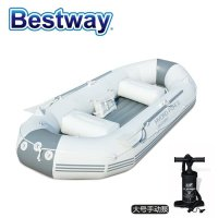 NEW Perahu Karet Hydro-Force Marine Pro Bestway 65044 Original