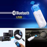 Car Wireless USB Bluetooth Adapter Music + Call Audio Receiver