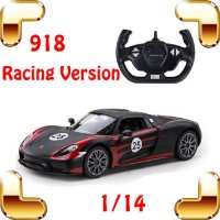 [globalbuy] New Year Gift Rastar 1/14 2.4G RC Speed Racing Car Electric Drift Machine Trac/1547380