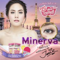 Softlens Kitty Kawaii MINERVA Kitty Kawai SOFT LENS Thailand