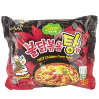 Mie Samyang Ramen Hot Chicken Stew