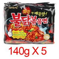 [SAMYANG] HOT Chicken Ramen 140g x 5/ Fire Noodles/Super Spicy