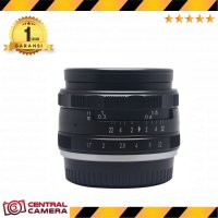 Meike 35 MM APS-C F1.7 For Sony Mirrorless
