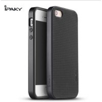 Ipaky Bumper Soft Case Original - Iphone 5 / 5S / SE