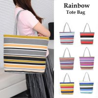Beli 1 Gratis 1 TC15 Rainbow Canvas Tote Bag / Tas Kanvas Pelangi
