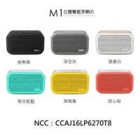 Xiaomi MiFa M1 Stereo Bluetooth Speaker With Micro SD