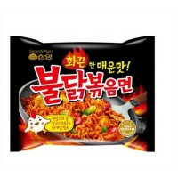 [BEST SELLER] Samyang Hot Spicy Chicken Ramen Spicy