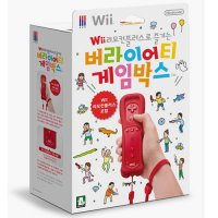 [Wii] Nintendo Wii games for Variety Box (plus remote dongbongpan)