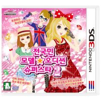 [Nintendo 3DS game title] before the National Model Audition Superstar 2 (Korean version) game titles for Nintendo Wii title
