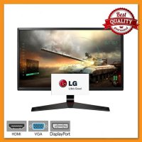 LG GAMING LG 24MP59G IPS 24 1MS 75HZ FULL HD GAMING Monitor