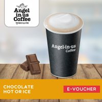 Angel in us Coffee - Chocolate ICE/HOT