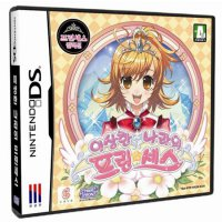 [NDS game title] strange princess of the country - Princess Dance Experience Adventure - Nintendo Wii Game titles