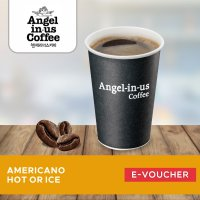 Angel in us Coffee - Americano HOT/ICE