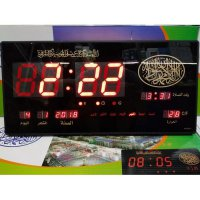 Jam Digital Dinding LED Adzan Clock 5-7 Waktu