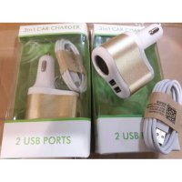 Car Charger Power 3in1 with Cigarette Lighter Port + 2 USB
