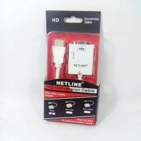 Promo NETLINE Kabel Converter HDMI Male to VGA + Audio 3.5mm - Original