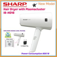 Hair Dryer Sharp IB-HD16-W with Plasmacluster (New Model)