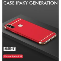 XIAOMI REDMI S2 CASE IPAKY 3 IN 1 LUXURY GENERATION HARDCASE BACK