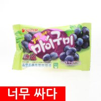 K1_LDH Wholesale Western Orion 700x12 My dog / sweets / Orion sweets / snacks / candy / jelly / Candy _bb1