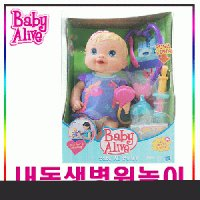 Baby Alive baby doll my sister play hospital - role-playing game doll newborn doll pretty doll Children's Day gift of infant