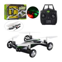 HC617 War Chariot Drone Car Quadcopter RC Mobil 2 in 1