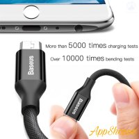 BASEUS FOR iPHONE CABLE IOS 9/10/11 USB FAST CHARGING CABLE 30cm