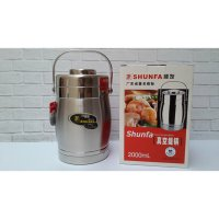 RANTANG TERMOS STAINLESS SUSUN 3 SHUNFA LUNCH BOX FOOD GRADE 2,0LITER