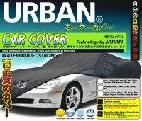 Promo Cover/Sarung Mobil URBAN LARGE SEDAN (UP TO 5M) Murah