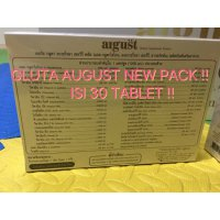 [Star Product] GLUTA AUGUST ACEROLA CHERRY ORIGINAL WITH HOLOGRAM