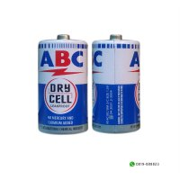 Baterai ABC Dry Cell C Size 1.5V isi 2