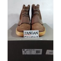 Sepatu ADIDAS Yeezy Boost 750 Brown Premium High Quality