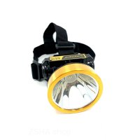 Promo Lampu Senter Kepala Lumment Hlm-220 20W Led Headlamp