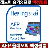 Font Lee / Healing Shield / Lenovo Yoga 3 Professional High Gloss Screen Protector Film Ole pobik / Lenovo Yoga 3 Pro Ole pobik hard coating film