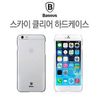 [BASEUS] iPhone 6 Clear Sky Soft Hard Case / iPhone6 ​​/ transparent case / mobile phone feeling AS / clean / simple