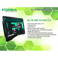 FORSA LS-2101 : All In One AIO Barebone (Only Monitor) + Power Supply