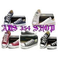 Sepatu Converse All Star Plus Box