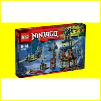 LEGO 70732 - Ninjago - City of Stiix