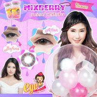 Softlens EyeBerry MixBerry / Soft Lens Eye berry Mix Berry / Eyebery