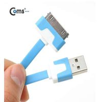 (C) Charging + Data Cable iPhone Flat (Blue) iPhone / iPad / charging / data cable / mobile phone / smart phone / iPhone solution