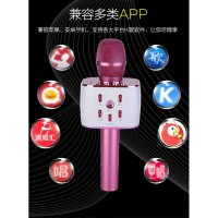 Q5 Mic Bluetooth Wireless Portable Karaoke / Microphone Speaker KTV Efek USB Player Q7 / Q9