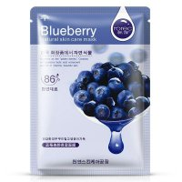 Rorec Natural Facial Mask Blueberry Masker Wajah Alami Korea