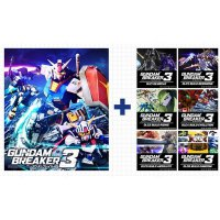 D.I.S.K.O.N PS4 GUNDAM BREAKER 3 BREAK EDITION (Region 3/Asia/English)