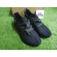 Sepatu ADIDAS Yeezy Boost 350 V2 UA PK Basic Pirates Black