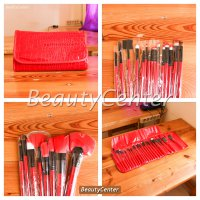 Kuas Set Make Up For You Merah / Brush Set | 24pcs