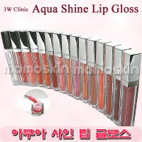 (3W CLINIC)Aqua Shine Lip Gloss 8ml