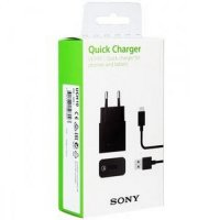 Sony Fast Charger UCH20
