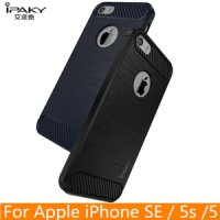 Case Iphone 5 / 5s Ipaky Carbon Soft Series