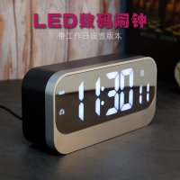 Jam Alarm Digital Modern Design - 8802-2 - Black