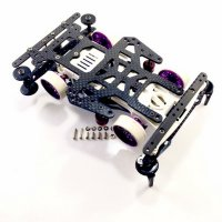 (Promo Gajian) Rep Tamiya HG Carbon Under Plate S2 (SUPER II) Chassis 2mm (UP101)