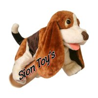 [Limited Offer] Boneka Anjing Hush Pupies Handpupet